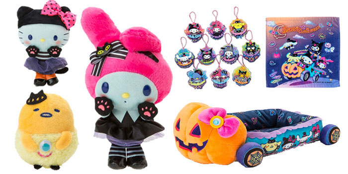 Sanrio Halloween 2018 Collection: Trunk or Treat