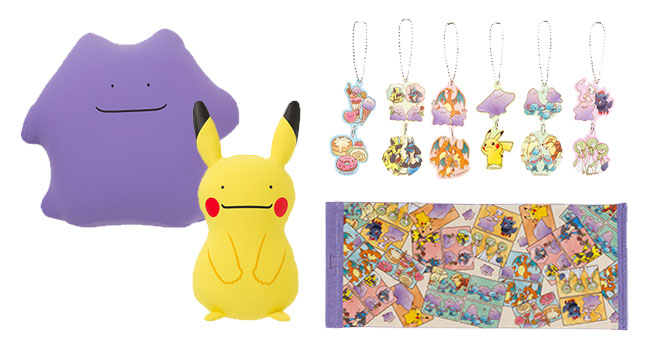 It's Ditto! Collection