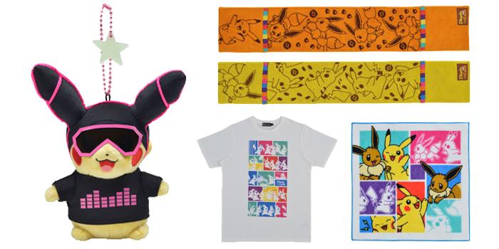 Pikachu Outbreak Yokohama 2018: Science is Amazing