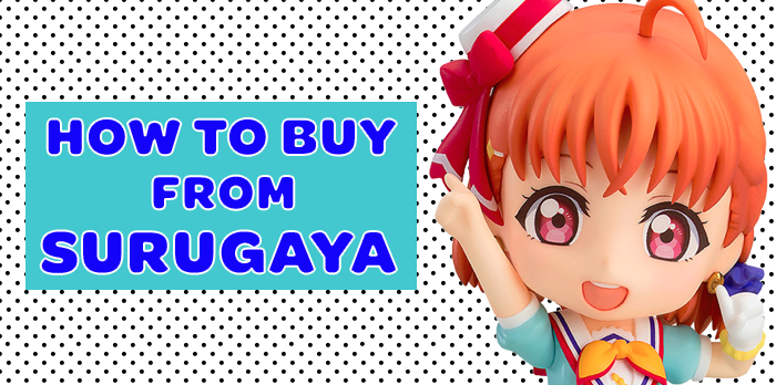 Surugaya Shopping Guide: How to buy from Surugaya