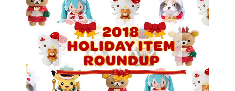 Holiday Item Roundup 2018: The must-have Japanese Christmas merch of the festive season!