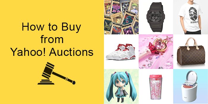 Yahoo! Auctions Shopping Guide: How to buy from Yahoo Auctions Japan