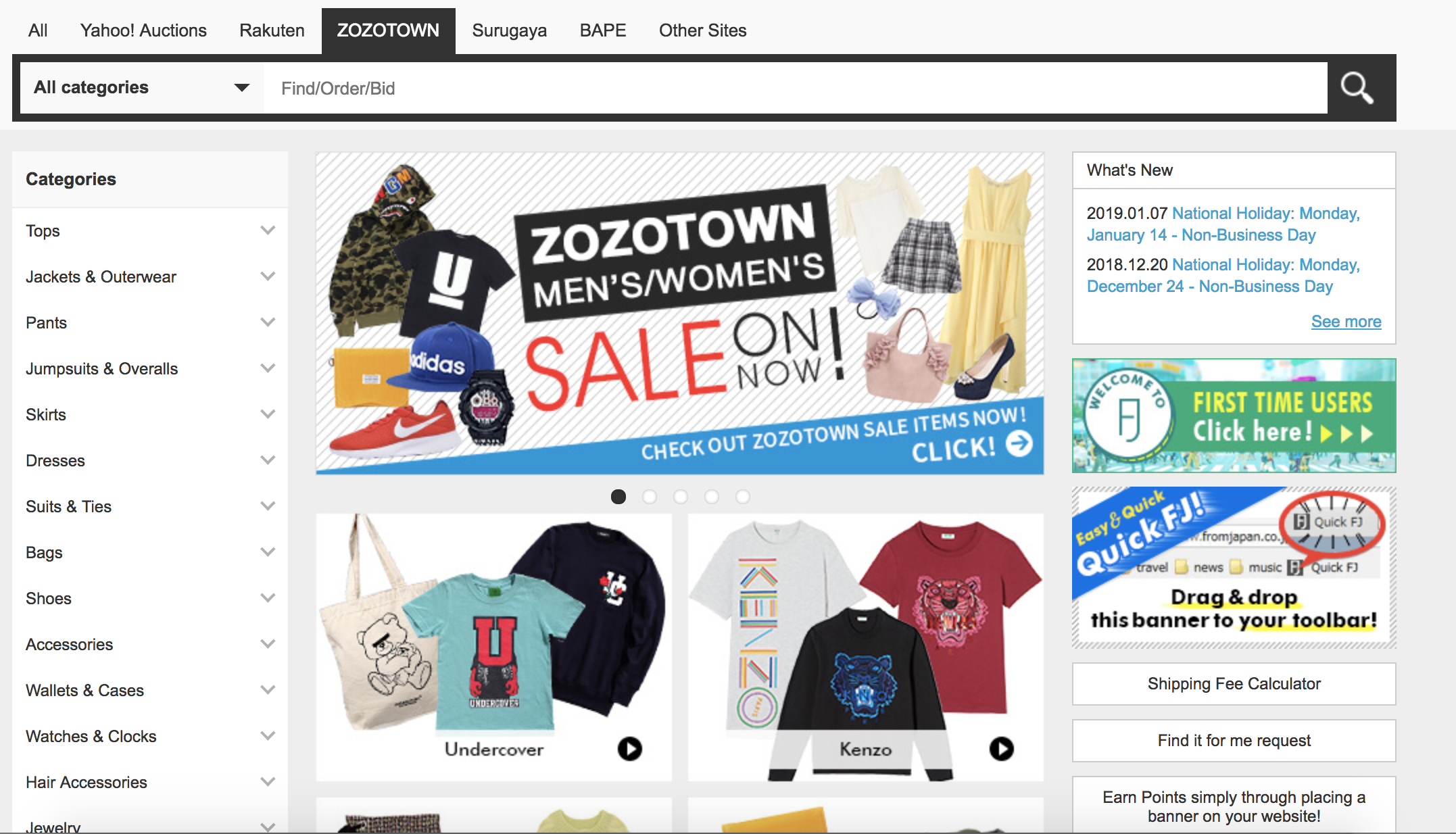 Zozotown FROM JAPAN