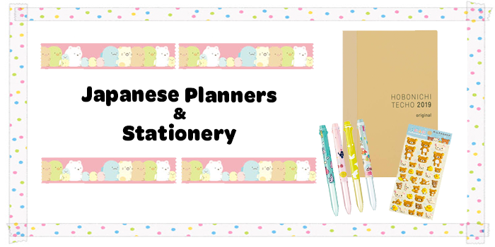 Japanese planners and stationery for organizing your life in 2019