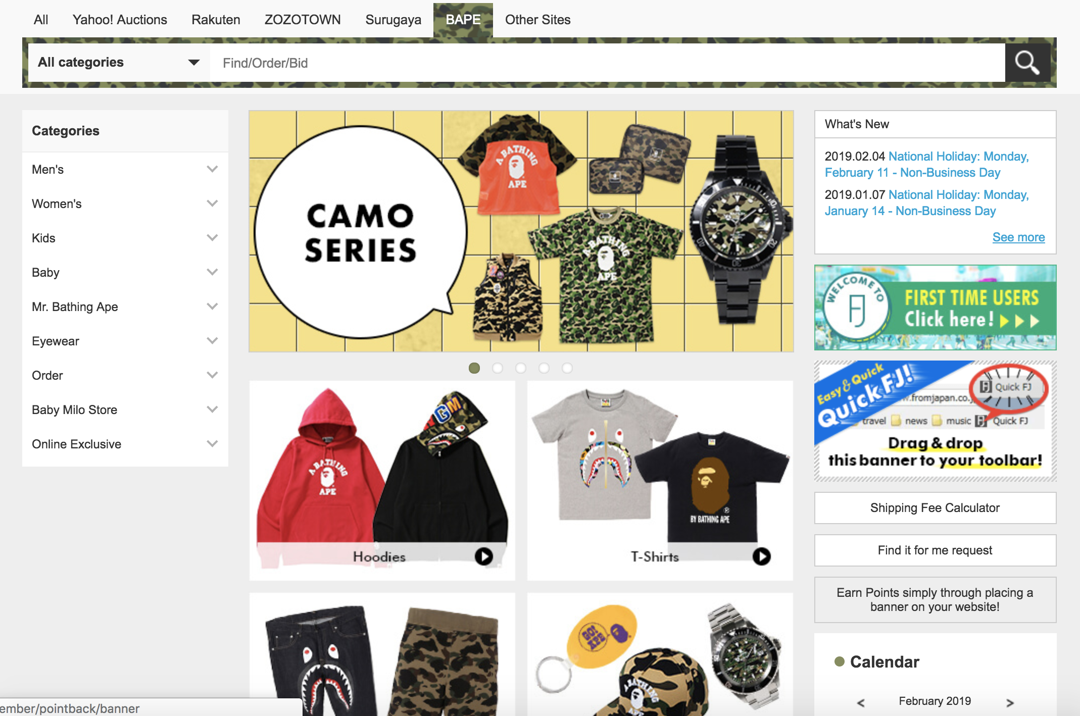 bape home page from japan