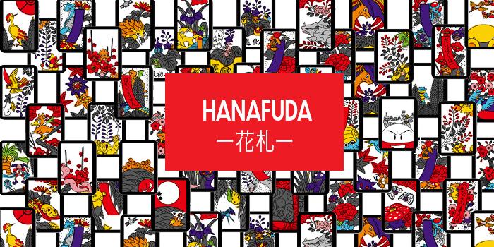 Hanafuda – Japan's Answer to Playing Cards 🎴