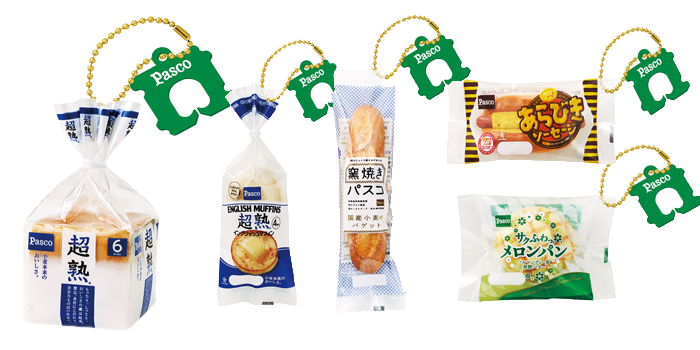 Takara Tomy Pasco Bread Mini Squishies