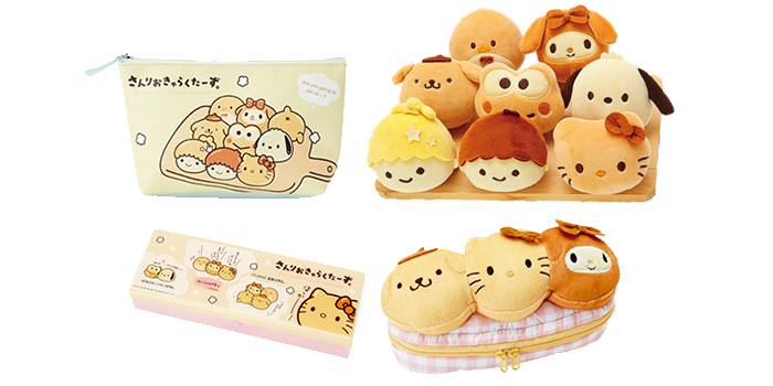 Sanrio Chigiri Pan Collection