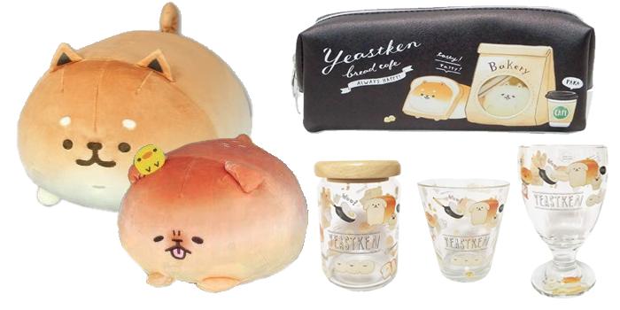 Yeast Ken