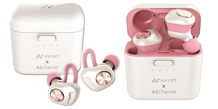 Kizuna AI x Aviot TE-D01d-kzn Bluetooth Earphones