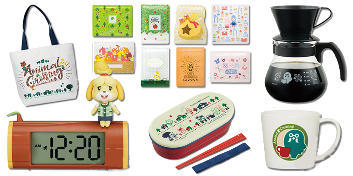 Animal Crossing Ichiban Kuji