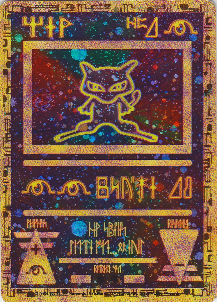 Ancient Mew (The Power of One Promo)