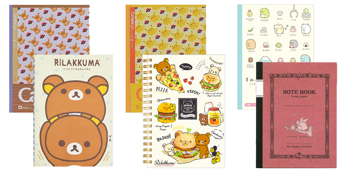 Otaku Notebooks