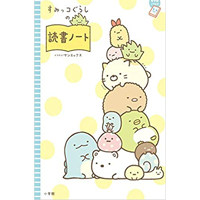Sumikko-Gurashi Notebooks