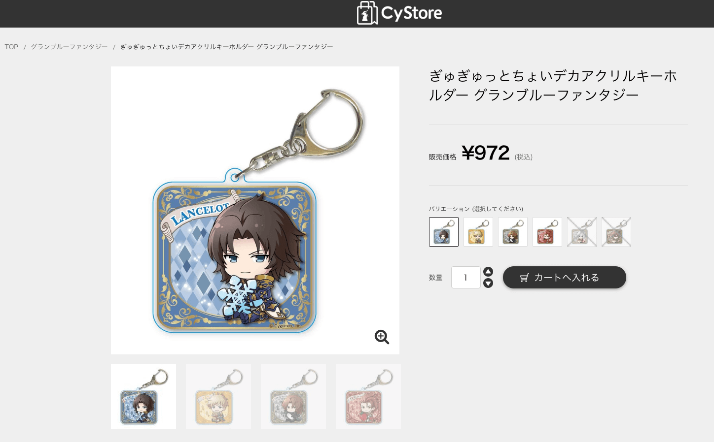 CyStore Item Page