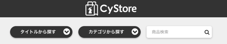 CyStore Search
