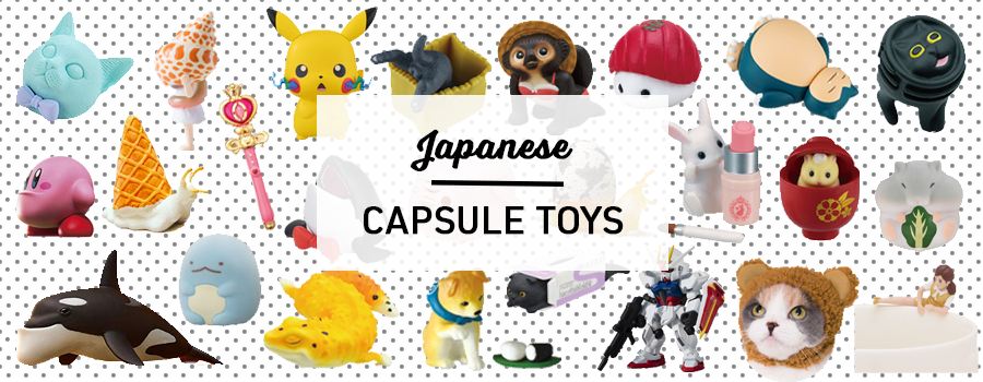 Japanese Capsule Toys – Gachapon, gashapon, and beyond!