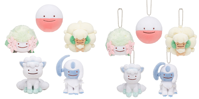 Ditto Transforms Plushies Wave 6