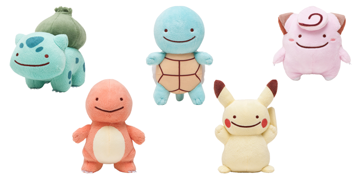Ditto Transforms Plushies Wave 1