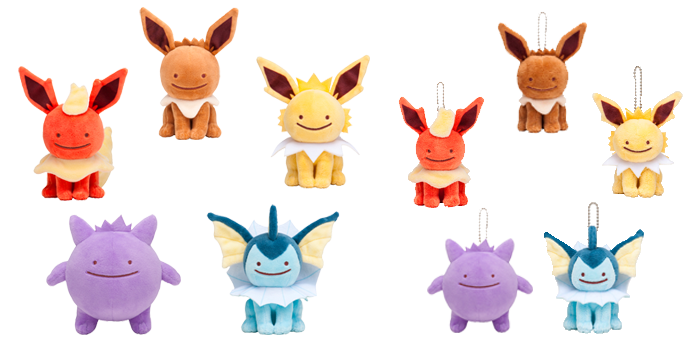 Ditto Transforms Plushies Wave 2