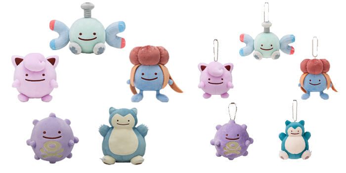Ditto Transforms Plushies Wave 4