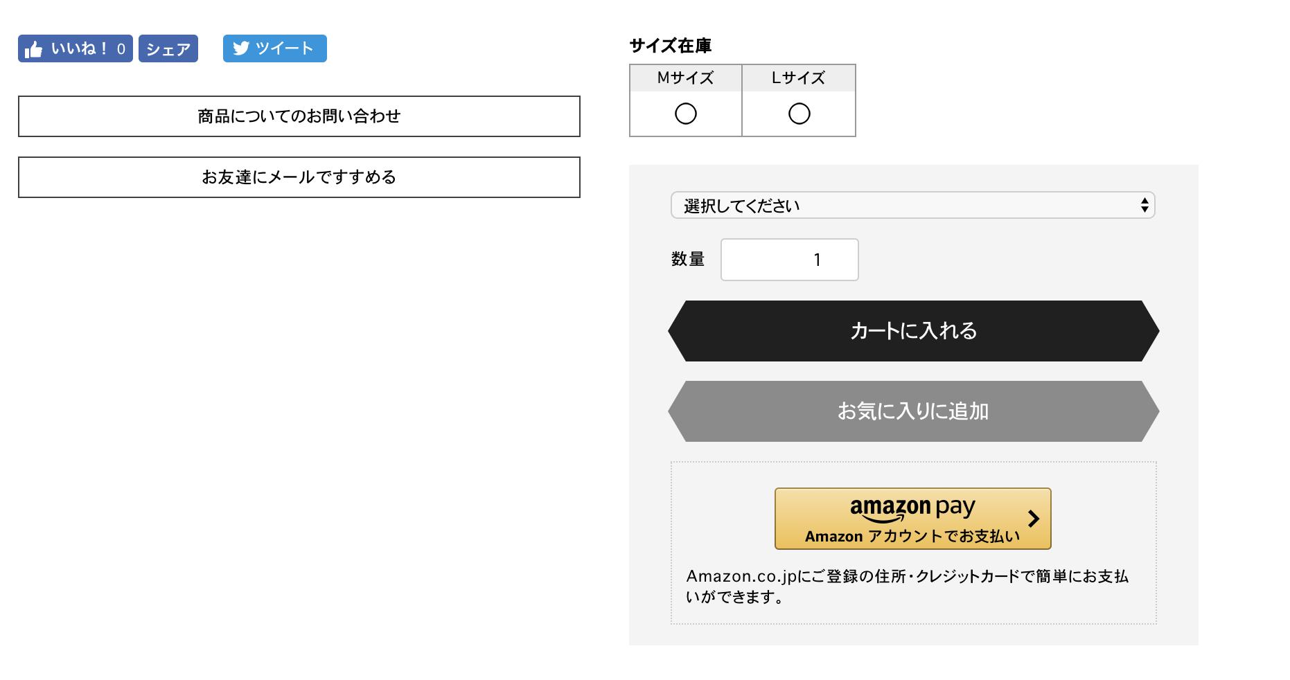 Eva Store Kaoru t-shirt product page end