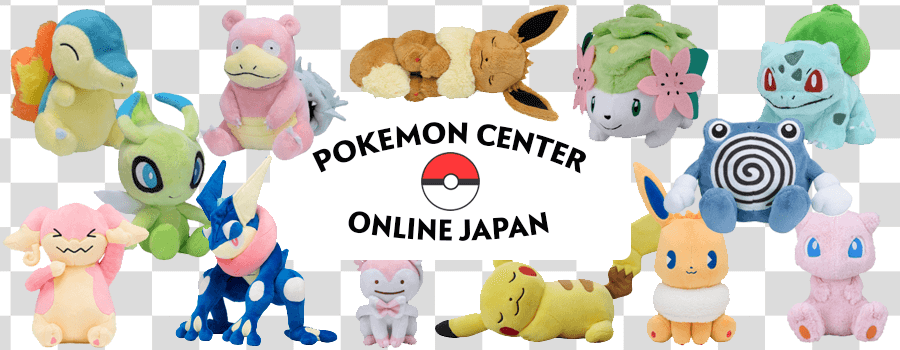 How to buy from Pokemon Center Online Japan – for Japan-exclusive Pokemon goodies!