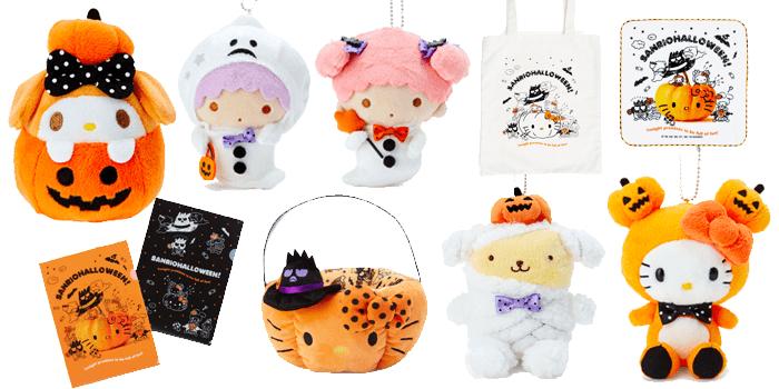 Sanrio Halloween 2019