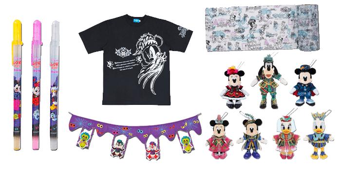 Tokyo Disney Resort Halloween 2019