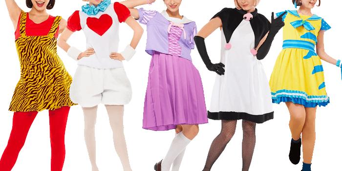 Rubie's Halloween Costumes 2019