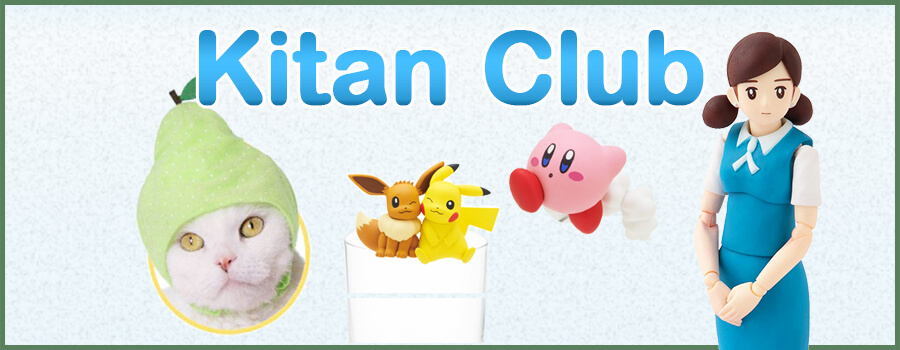 Kitan Club – Explore Kitan Club's Weird and Wonderful World of Capsule Toys!