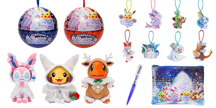 Holiday Item Roundup 2019 – Japan-exclusive Christmas merch!