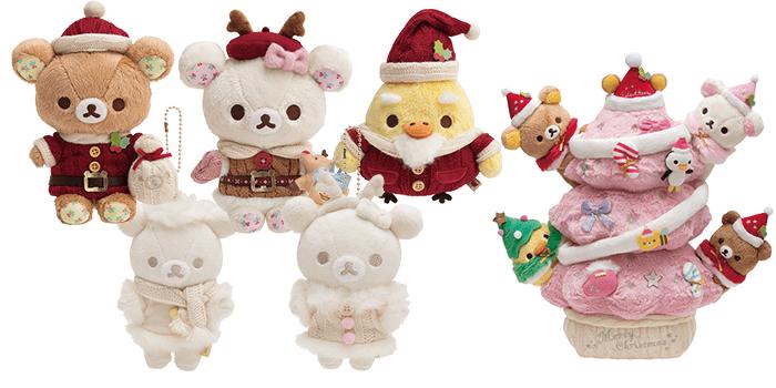 Rilakkuma Christmas Collection 2019