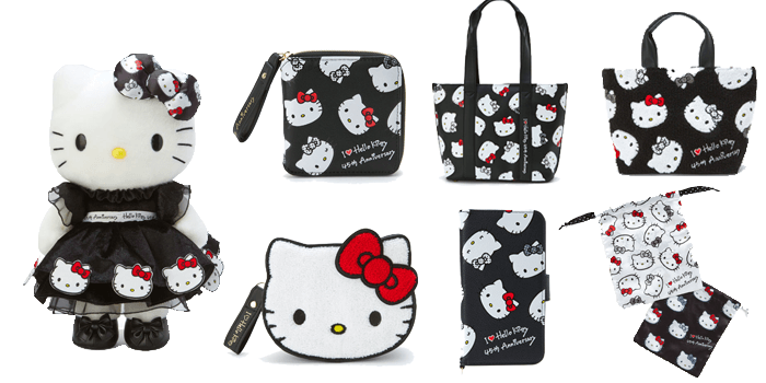 I Love Hello Kitty 45th Anniversary Collection