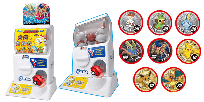 Pokemon Sword and Shield Gacha Machine