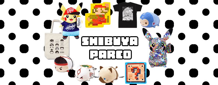 Shibuya Parco – be transported to the world of Cyberspace Shibuya!