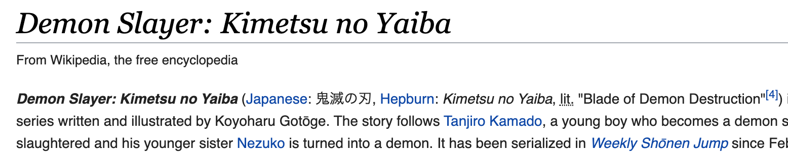 Demon Slayer Wikipedia