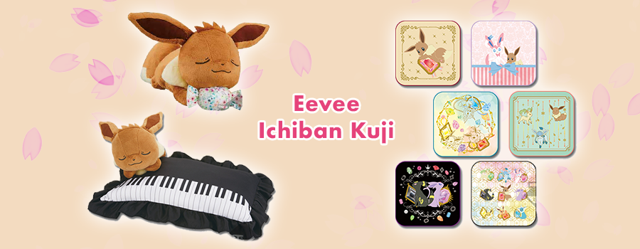 Eevee Ichiban Kuji – The Win-Win Pokemon Lottery!