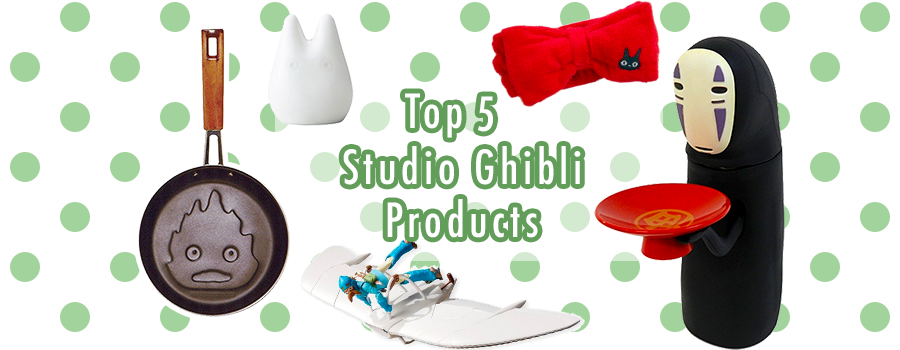 Studio Ghibli Merch – Top 5 items every Ghibli and Hayao Miyazaki fan must have!