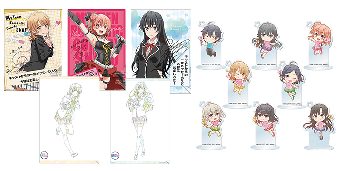 My Teen Romantic Comedy SNAFU (OreGairu) Ichiban Kuji