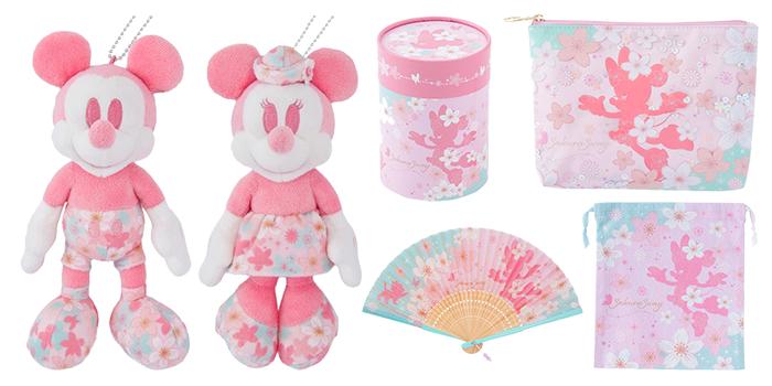 Tokyo Disney Resort Sakura 2020