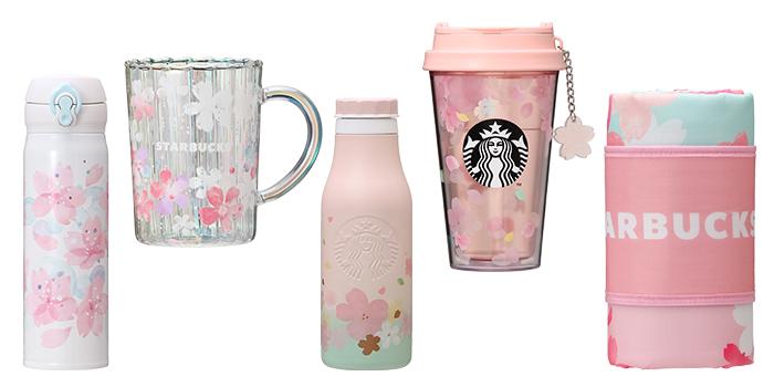 Starbucks Japan Sakura 2020