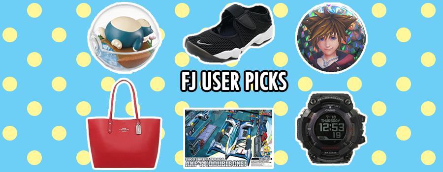 FJ User Picks 02