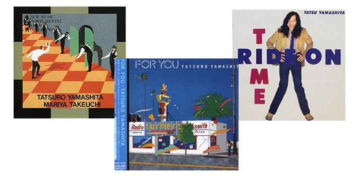 Tatsuro Yamashita Japanese CDs