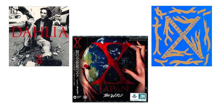X Japan Japanese CDs