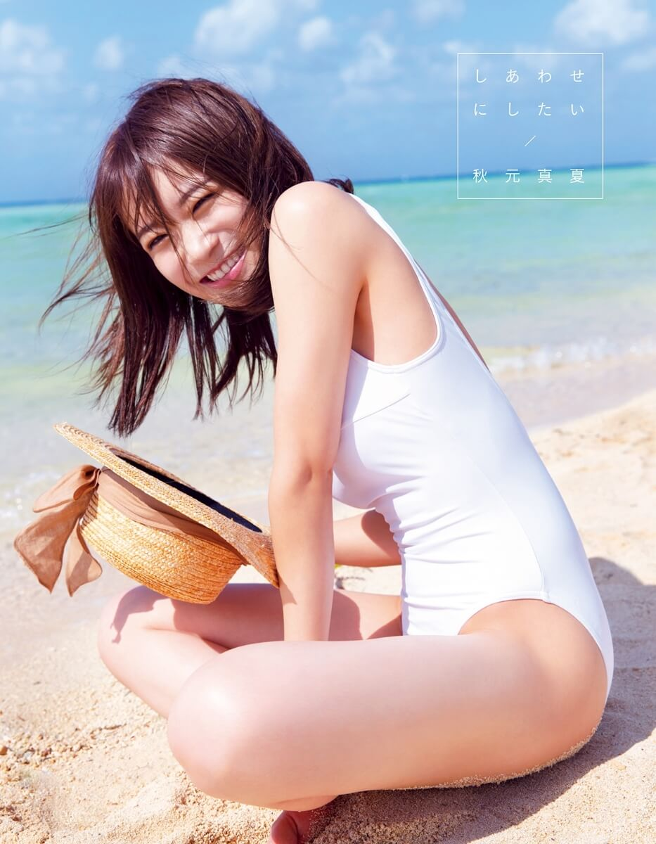 Manatsu Akimoto Nogizaka 46 Photobook 02