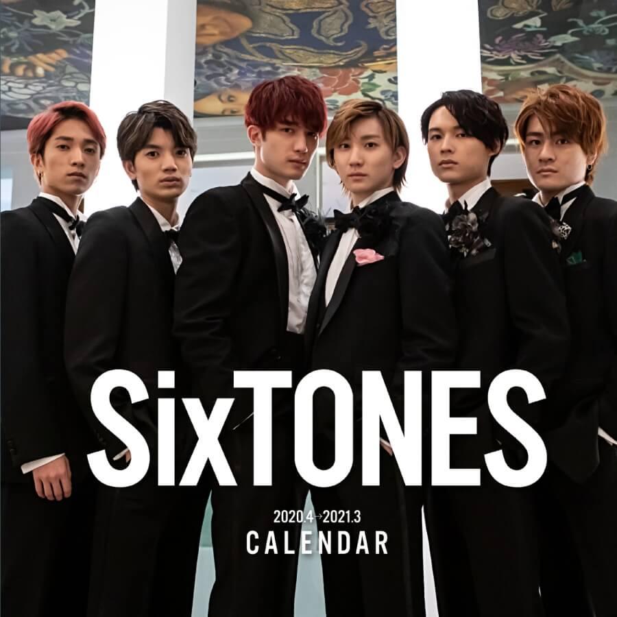 SixTONES Calendar April 2020 to March 2021