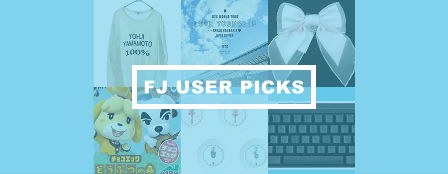 FJ User Picks 04