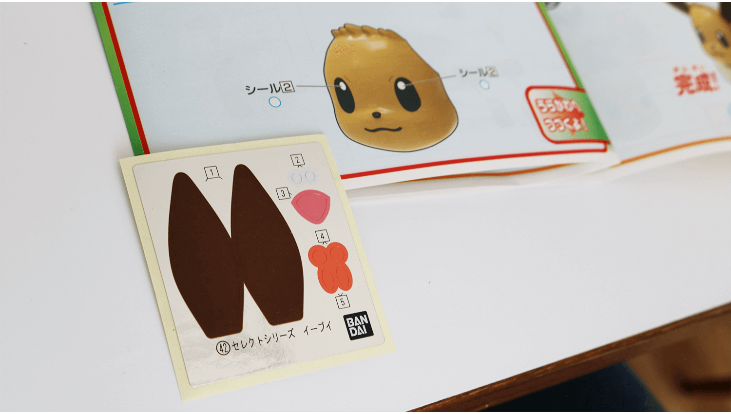 Eevee Stickers