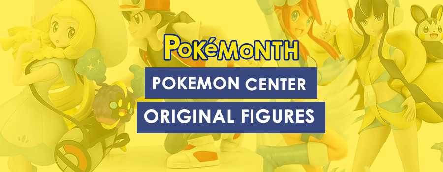 Pokemon Center Original Figures by Kotobukiya